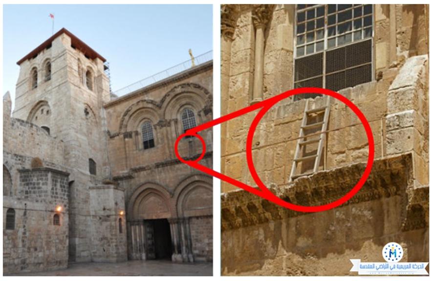 ما سر السلم المنتصب منذ 300 عام على حائط كنيسة القيامة؟