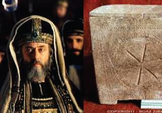 تاريخية رئيس الكهنة قيافا - يسوع التاريخي
