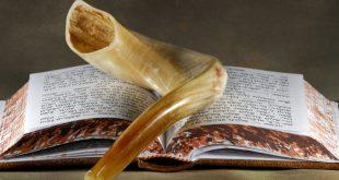 يوم كيبور ( الغفران ) - ماذا تعرف عن عيد الغفران اليهودي؟ الغفران כיפור