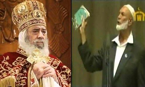 البابا شنودة يرد على أحمد ديدات