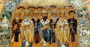 كتابات الآباء في العلوم اللاهوتية حتى القرن الرابع