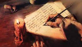 هل كان بابياس يعرف الرسول يوحنا؟ - مايكل كروجر