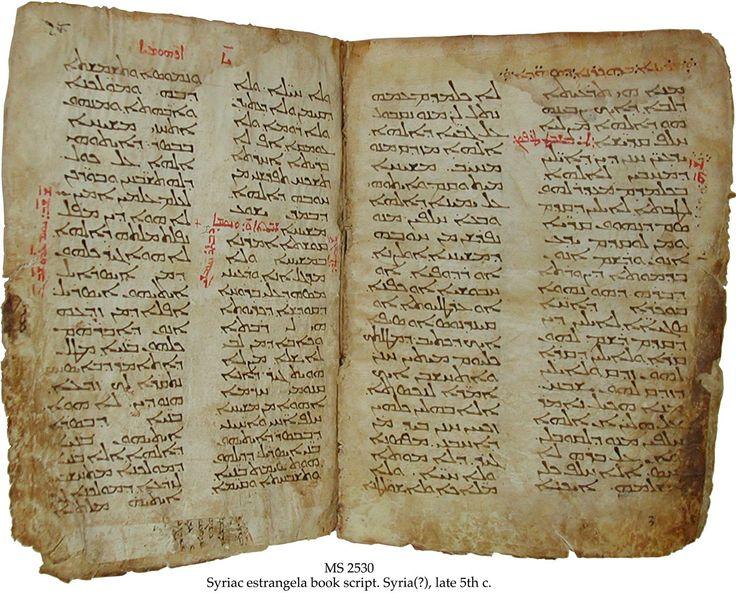 طبيعة الكتاب المقدّس - دراسة