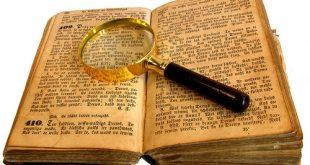 يسوع المسيح في مصادر الأناجيل الكنسية