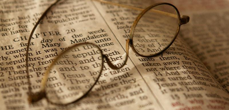 التأويل Hermeneutics: الإيمان والعقل والكنيسة