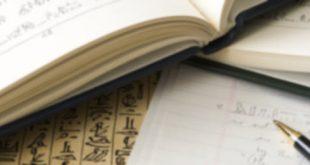 البحث الكتابي المعاصر