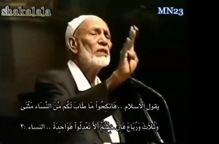أحمد ديدات و تعدد الزوجات