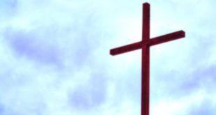 إيمان الفرق الدوسيتية بصلب المسيح - القمص عبد المسيح بسيط
