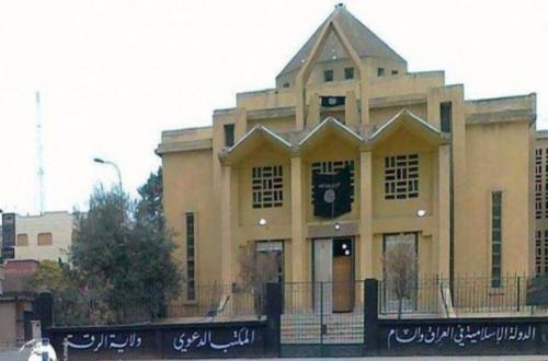 داعش يفرض إقامة جبرية على المسيحيين في الرقة
