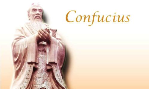 شخصية يسوع و كونفوشيوس بين المصادر التاريخية