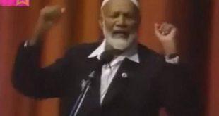 أنتم آلهة وبنو العلي كلكم - الأخ وحيد يرد على جهالات أحمد ديدات