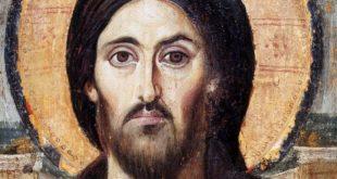 الاله الحقيقي وحدك ويسوع المسيح الذي أرسلته