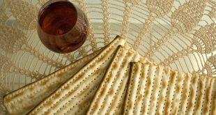 عيد الفصح اليهودي פסח Pesach