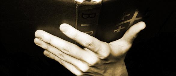 الإيمان – سي إس لويس