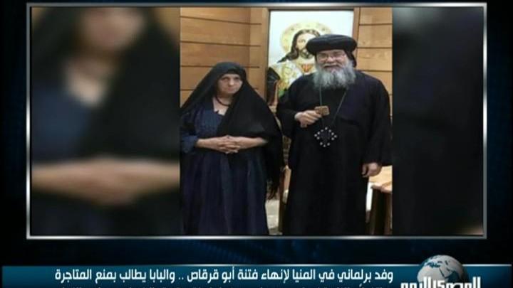 اول لقاء فيديو للسيدة المسيحية التى جردت من ملابسها - وبكاء المذيعه بشدة واعتذارها للسيدة