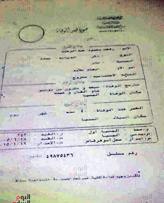 ننشر أسماء المتهمين فى أحداث الكرم بالمنيا.. بينهم متوفى وقعيد