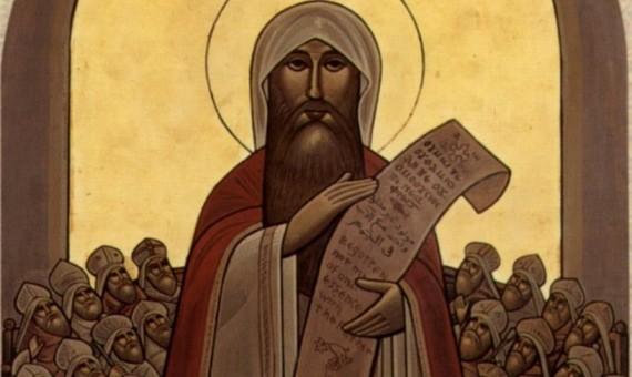 التجسد والفداء في تعاليم القديس أثناسيوس - د. جوزيف موريس فلتس