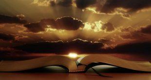 الأخلاق والتحليل النفسي – سي إس لويس