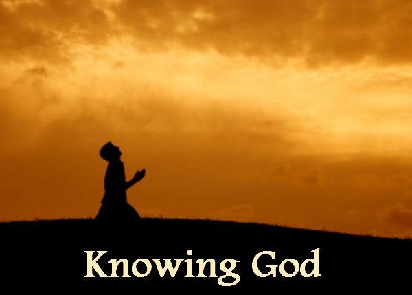 معرفة الله أو أي شخص آخر – فيليب يانسي
