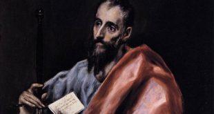 الفكر اللاهوتى للرسول بولس فى الرسالة إلى غلاطية