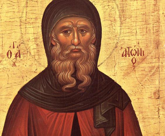 روحانية القديس أنطونيوس - للبروفيسور صموئيل روبنسون