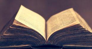 القراءة الإنجيلية للعهد القديم (1) الإنجيليون والعهد القديم