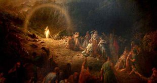 نسب المسيح فى الإنجيل - القس صموئيل وهبه