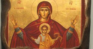 والدة الإله العذراء - د. سعيد حكيم (2)