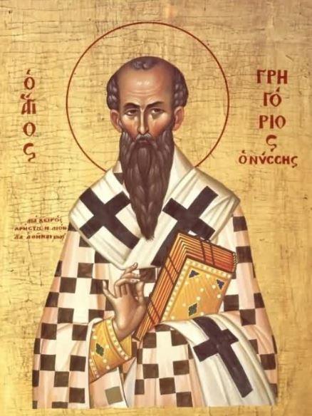 غريغوريوس أسقف نيصّافى التراث العربى المسيحى