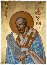الرؤية الرعوية واللاهوتية في تعاليم القديس يوحنا ذهبي الفم (2) د. سعيد حكيم يعقوب