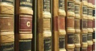 رسائل الأرطسَتيكا( تاريخيًا ـ عقيديًا )- د. جوزيف موريس فلتس