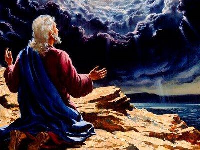 الإعلان الإلهى في العهد القديم - القمص عبد المسيح بسيط