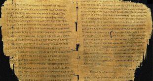كيف عرف الآباء الأسفار القانونية للعهد الجديد ؟