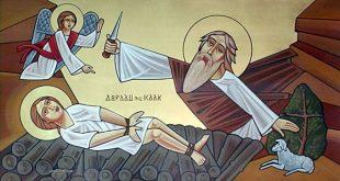 الدفاع الثاني للقدّيس يوحنا الدمشقي ضد هؤلاء الذين يهاجموا الأيقونات المقدّسة