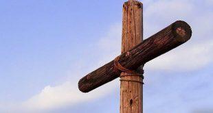 عظة عن الصليب واعتراف اللص والصلاة من أجل الأعداء - ذهبي الفم