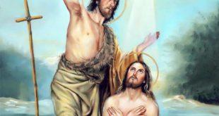الظهور الإلهيعند القديس كيرلس الأسكندري -د. جوزيف موريس فلتس