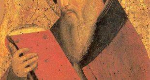 الروح والحرف للقديس أغسطينوس – ترجمة راهب من الكنيسة القبطية 10