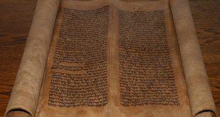 الاعتراضات على كتابة موسى للتوراة .. والرد عليها - القمص عبد المسيح بسيط