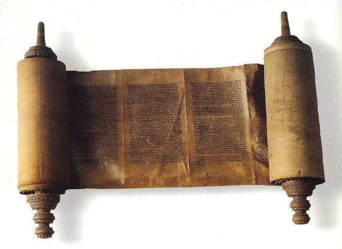 التوراة العبرية والسامرية والترجمة السبعينية والترجمات الحديثة - القمص عبد المسيح بسيط