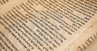 قانونية أسفار العهد القديم - القمص عبد المسيح بسيط