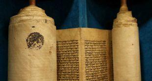 النقد النصى وصحة أسفار العهد القديم - القمص عبد المسيح بسيط