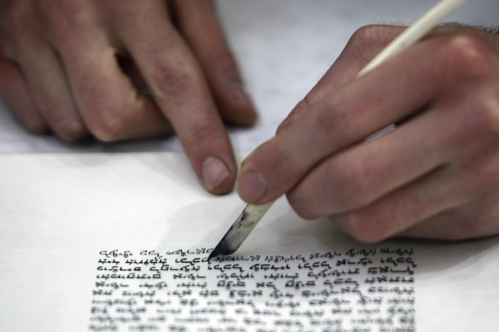 الكتابة والعهد القديم - القمص عبد المسيح بسيط