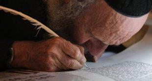 كتاب العهد القديم - القمص عبد المسيح بسيط