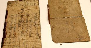 مصطلح العهدين القديم والجديد - القمص عبد المسيح بسيط