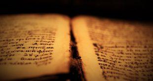 الكنيسة وقانونية الأسفار المقدسة - القمص عبد المسيح بسيط