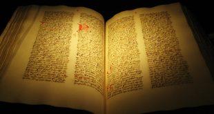 كرازة الرسل وقانونية الأسفار المقدسة - القمص عبد المسيح بسيط