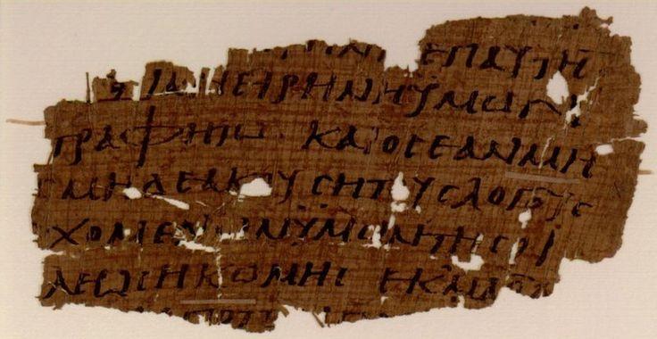 دوافع تجميع قانون العهد الجديد - القمص عبد المسيح بسيط