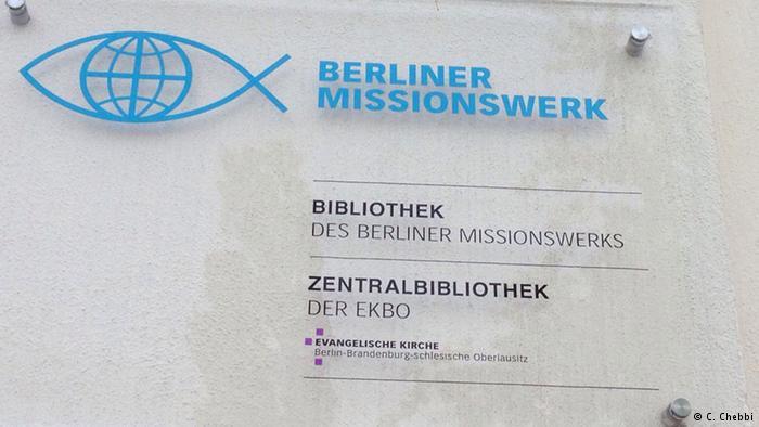 لاجئون مسلمون من سوريا والعراق يعتنقون المسيحية في ألمانيا