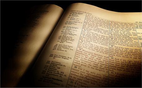 القراءة الإنجيلية للعهد القديم (2) الإنجيليون والعهد القديم