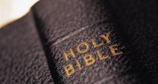 الكتاب المقدس هو كتاب الكتب ( 2 )